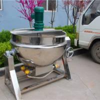 可倾式夹层锅  500L 带搅拌蒸煮锅 13863662973