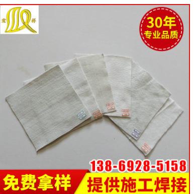 宏祥厂家大量批发土工布 针刺无纺土工布 短纤土工布