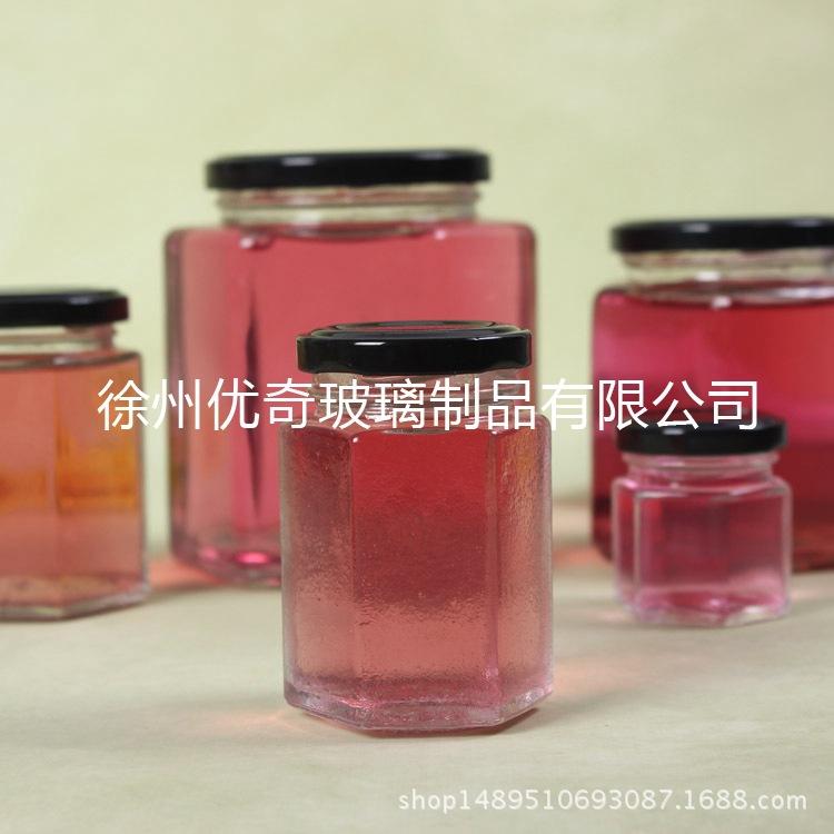 六棱六角菱形玻璃酱菜瓶蜂蜜瓶罐头瓶果酱瓶燕窝瓶子辣椒牛肉酱瓶