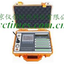 建筑围护结构传热系数检测仪 北京建筑围护结构传热系数检测仪批发