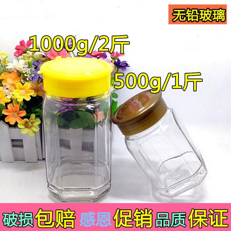加厚500g八角玻璃蜂蜜瓶1斤2斤酱菜瓶1000g