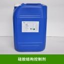硅胶结构控制剂小分子量羟基硅油 无色透明液体厂家直销批发