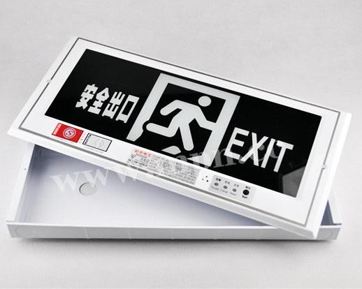 供应敏华电工应急标志灯具M-BLZD-1LROEI5WCAD消防指示