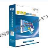 宁波管家婆软件财贸系列|免费咨询:400-600-8797,0574-87743803 宁波管家婆软件财贸版