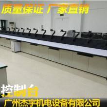 专业定制生产 豪华监控弧形加长款操作台 网络集成系统控制台
