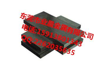 【业晨金属】Cr12MoV冷作模具钢圆钢圆棒板料可加工光板精板
