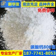 碳酸钙粉图片
