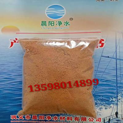 聚氯化铝|聚氯化铝铁厂家直营|价格优惠