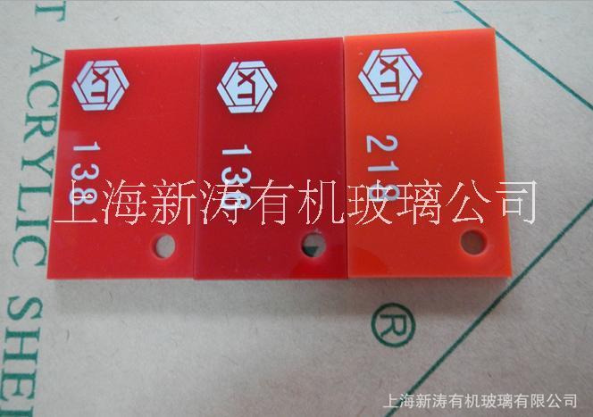 3MM大红色亚克力板有机玻璃板浇铸型亚克力板 亚克力板