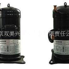 大金压缩机大金中央空调压缩机5匹空调压缩机变频空调压缩机批发