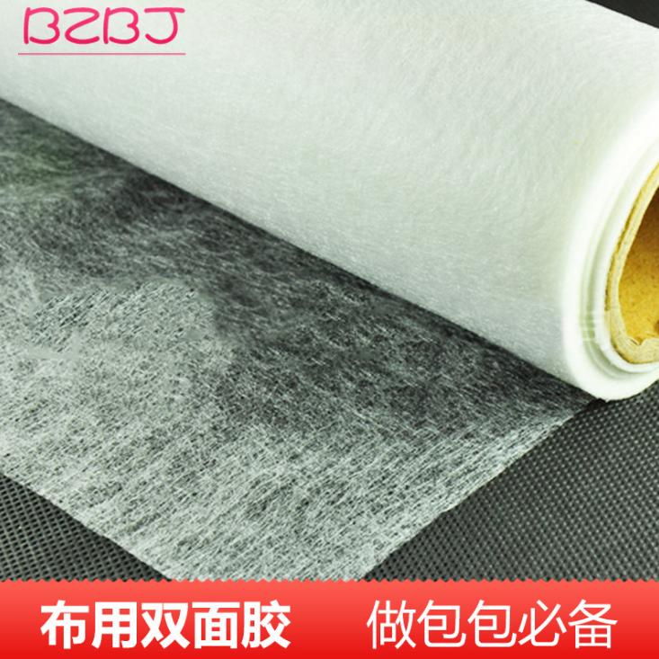 单面带胶铺棉厂家直销 包包必备带胶铺棉批发商/供应商价格