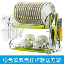 晾洗放碗沥水架 厨卫用品批发