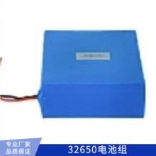 32650电池组路灯/庭院灯备用电源磷酸铁锂动力电池组厂家直销批发
