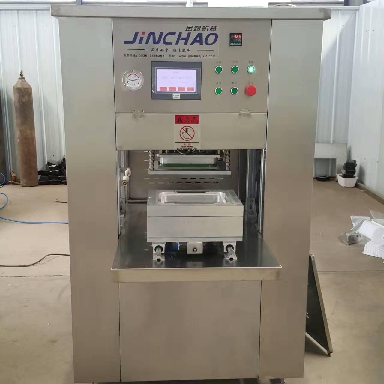 金超食品包装机JCQT-2鲜猪肉保鲜气调包装机熟食保鲜气调包装机