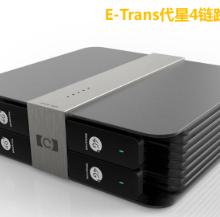 聚合4G直播设备,4/8卡聚合,200多家广电传媒合作商,致电有惊喜