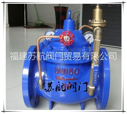 北京200X减压阀 先导式减压阀 北京200X先导式减压阀