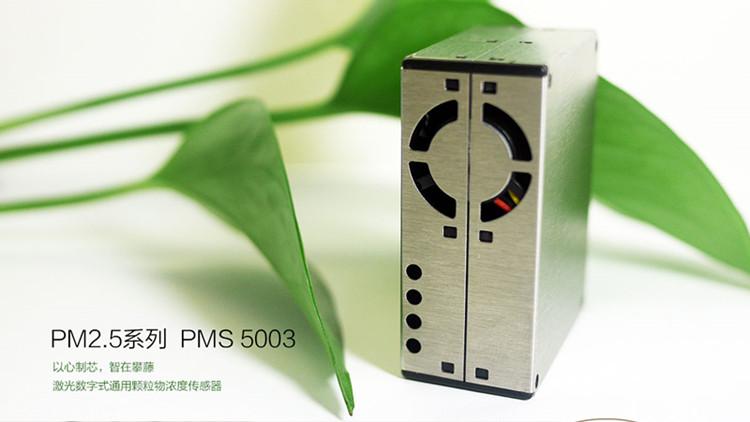 盛世物联专业专供多合一传感器 多合一气体传感器模组