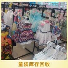 童装 欧美童装儿童套装夏 男童短袖童T恤中裤五分裤 资源回收公司批发
