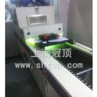 上海丝印印刷UV固化炉  固化机、多少钱、供应商【上海冠顶工业设备有限公司】 固化炉 UV固化炉 紫外线UV固化炉