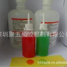 混合硬化胶环氧树脂胶粘剂工业AB硬化胶研发生产AB胶批发