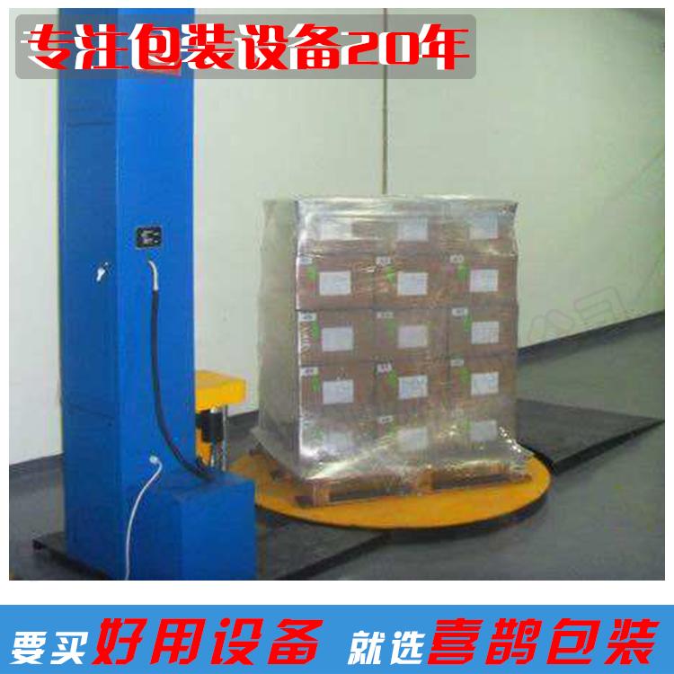 薄膜缠绕机 裹包机 托盘缠绕机全自动缠绕机 自动 拉伸膜缠绕机