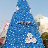 专业圣诞节布置 美陈节日装饰 圣诞树装饰 户外大型圣诞装饰