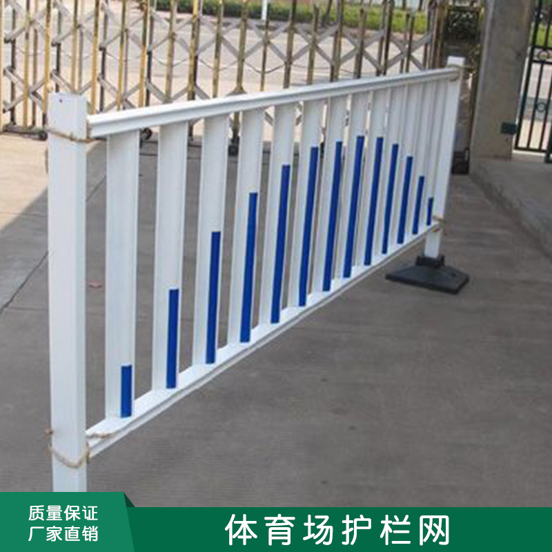 住宅小区/场区围墙锌钢护栏网锌合金阳台护栏道路隔离护栏厂家直销
