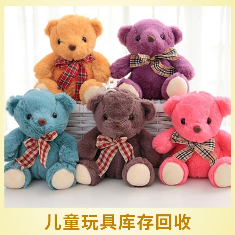 东莞专业玩具回收厂家  |儿童玩具回收| 高价回收儿童玩具 |玩具收购库存