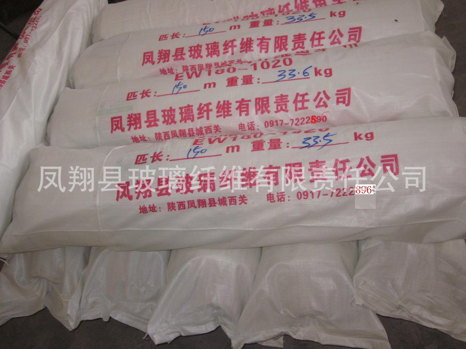 玻纤布厂家精品展示140克无碱布