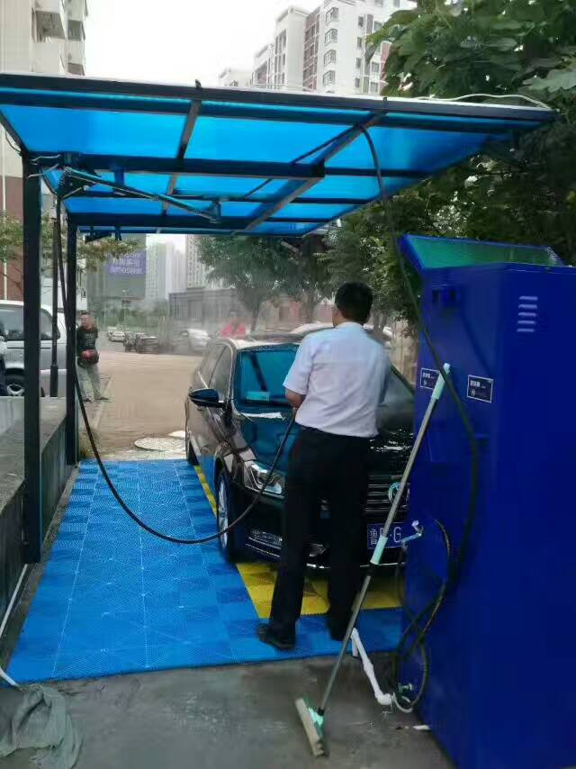 自助洗车机小投资大回报,环保创新项目