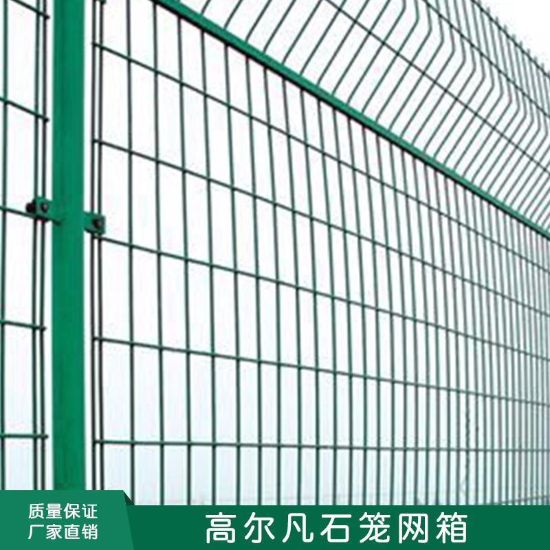 低碳钢丝金属网墙高速公路护栏网道路隔离框架护栏喷塑浸塑防腐围栏网 高速公路护栏网厂家