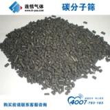 碳分子筛吸附剂 制氮机高含量99.999%  泰州连恬吸附剂
