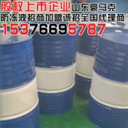 200kg发电机防冻液招商加盟图片