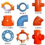 上海管件配件优质供应商/上海管件/上海管道配件厂家 上海管件配件优质供应商/管件厂家