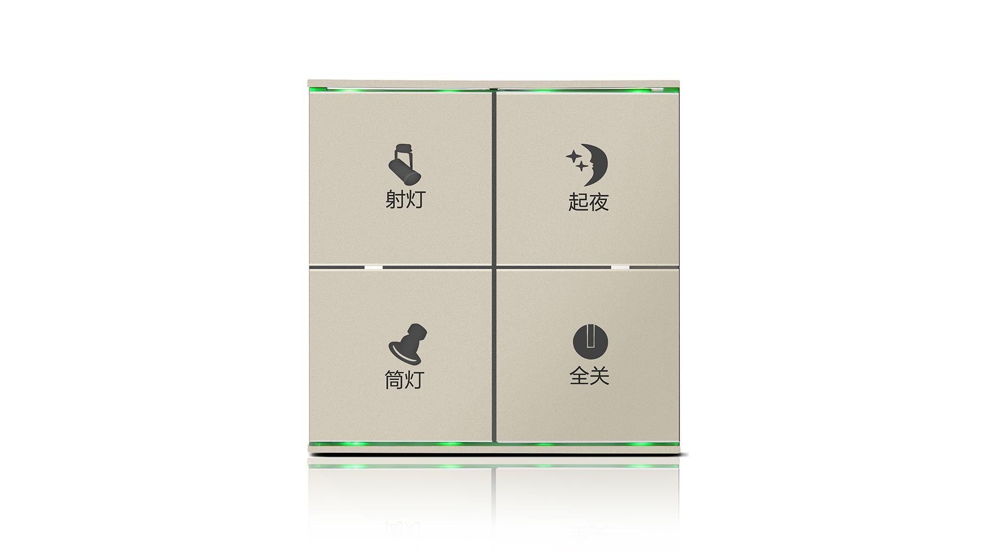 深圳生产厂家单火线全数字调光格至智能调光开关