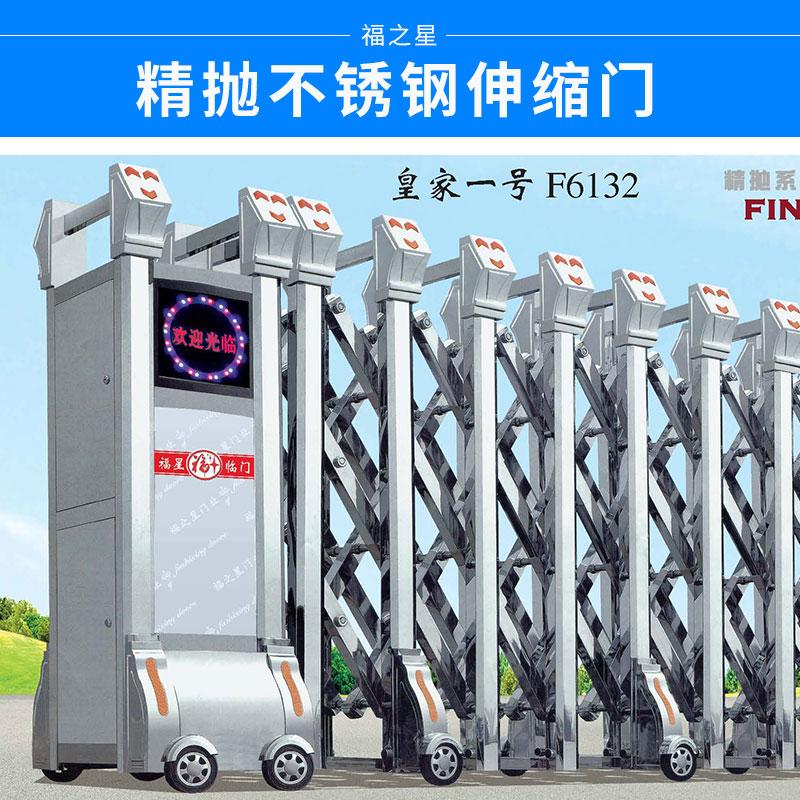 广东精抛型不锈钢伸缩门|精抛型不锈钢伸缩门厂家|厂家直销