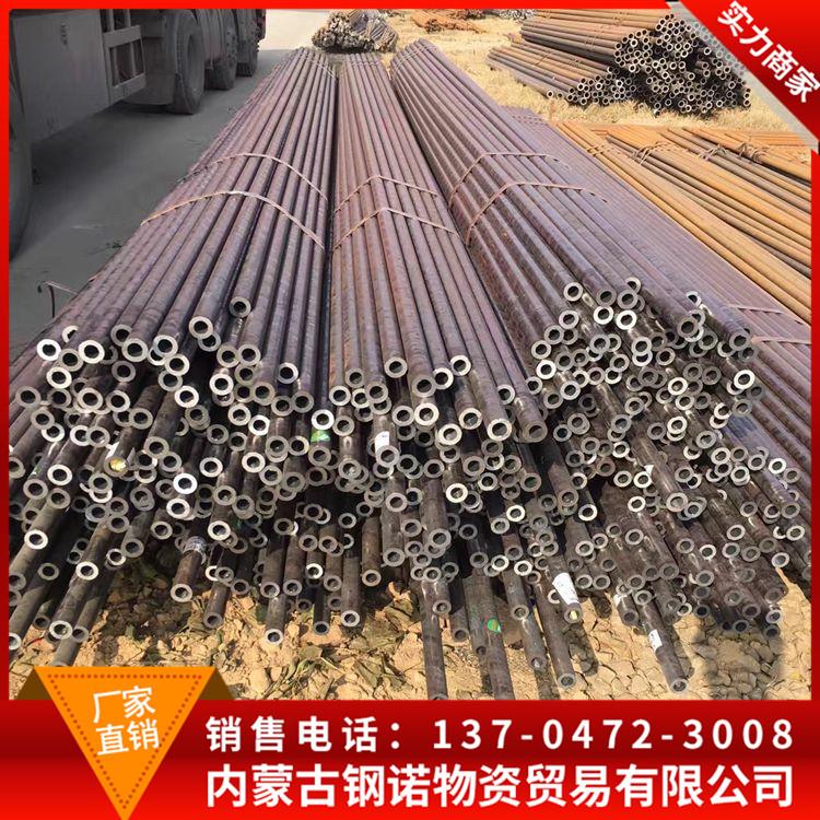 包头厚壁钢管商家供应规格齐全