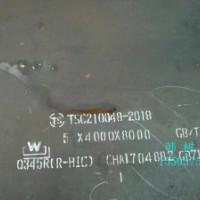 舞钢钢板,容器板Q345R