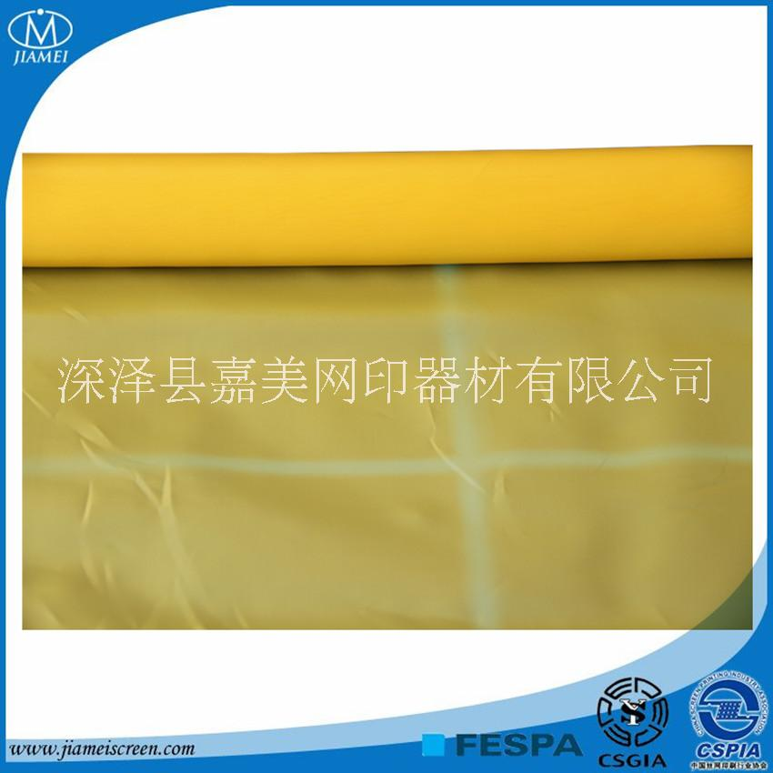 涤纶网纱销售