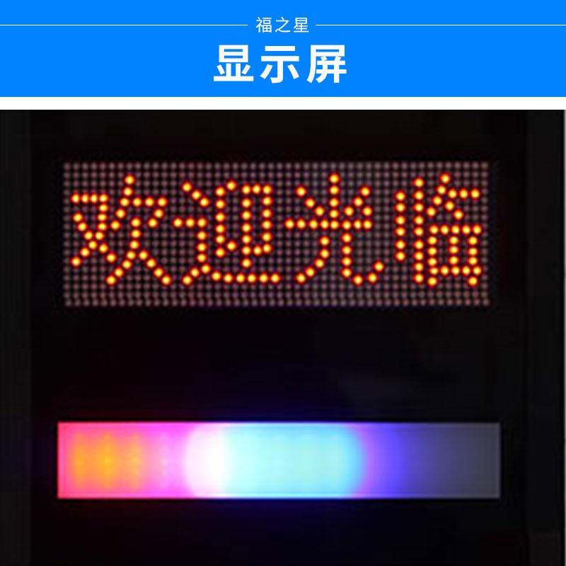 广东伸缩门显示屏生产厂家@伸缩门显示屏哪家好@显示屏供应商