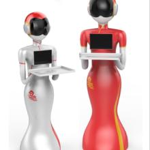 广州澳博服务机器人诚招代理商 送餐机器人,迎宾机器人,银行机器人等 可语音互动,产品讲解,带领客人年到达指定位置等批发