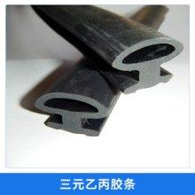 河北汇鑫橡塑制品三元乙丙胶条耐候耐热EPDM机械密封条厂家直销批发