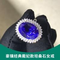 豪镶经典戴妃款坦桑石女戒14手寸金镶钻坦桑石蓝宝石戒指