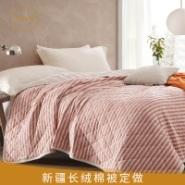 新疆长绒棉被定做图片