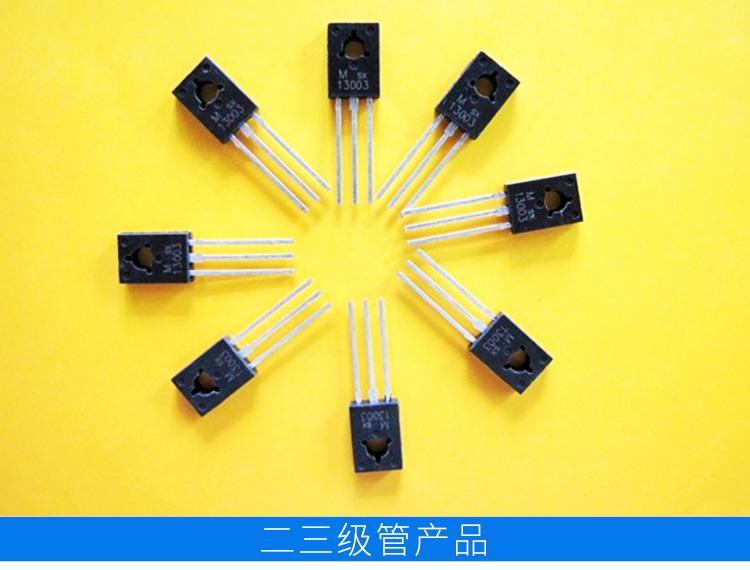 DTA014YEB ROHM数字晶体管原装现货