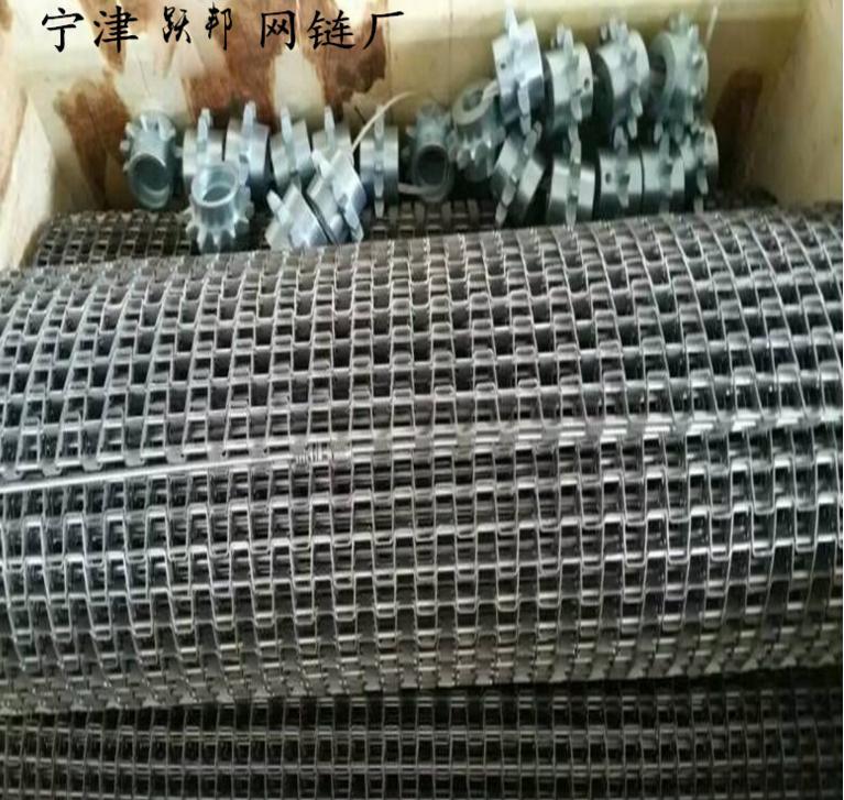 厂家直销马蹄式长城网带 价格低廉 安全环保304不锈钢长城网带