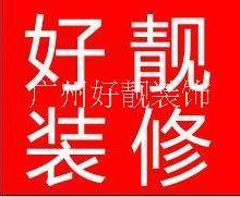 门套制作 广州木地角线安装 广州铺实木地板安装 广州门套制作
