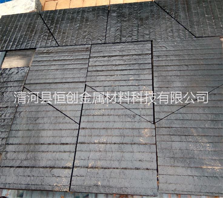 6+6双金属复合耐磨衬板 厂家 堆焊耐磨板 双金属耐磨钢板 厂家