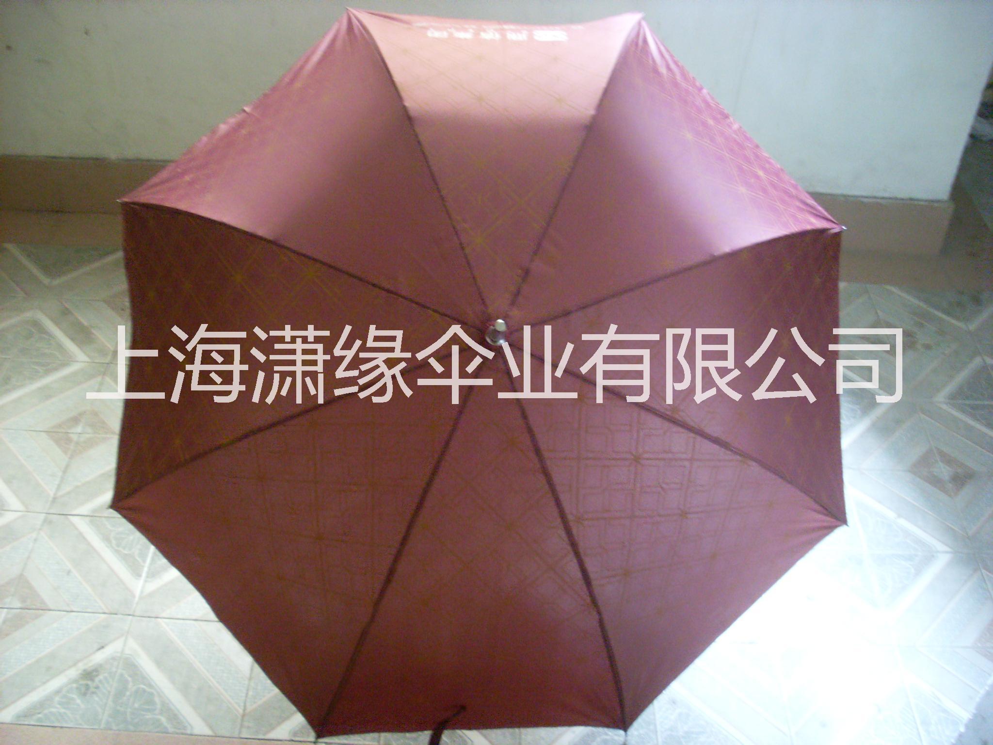 广告雨伞定制 广告礼品伞定制 上海广告伞制做工厂