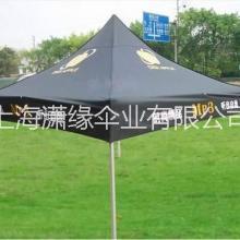 上海折叠帐篷 广告帐篷厂家定制  广告折叠帐篷批发
